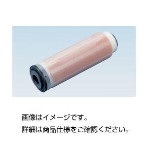 (まとめ)イオン交換フィルターミックスフィルター【×3セット】【日時指定不可】
