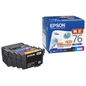 (業務用2セット) EPSON エプソン インクカートリッジ 純正 【IC4CL76】 4色パック(ブラック・シアン・マゼンタ・イエロー)【日時指定不可】