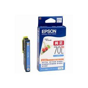 (業務用50セット) EPSON エプソン インクカートリッジ 純正 【ICC70L】 シアン(青) 増量【日時指定不可】