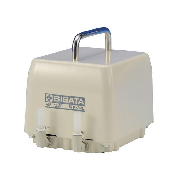【柴田科学】吸引ポンプ SIP-32L型 080800-32【日時指定不可】