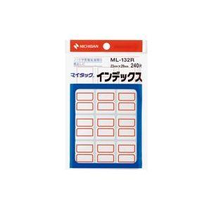 (業務用200セット) ニチバン マイタックインデックス ML-132R 中 赤【日時指定不可】