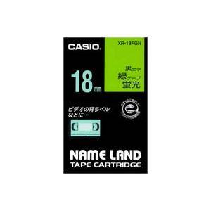 (業務用30セット) カシオ CASIO 蛍光テープ XR-18FGN 緑に黒文字 18mm【日時指定不可】