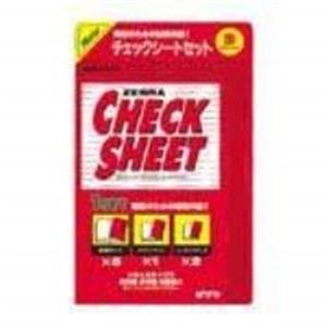 (業務用100セット) ゼブラ ZEBRA チェックシート SE-301-CK-R 赤【日時指定不可】