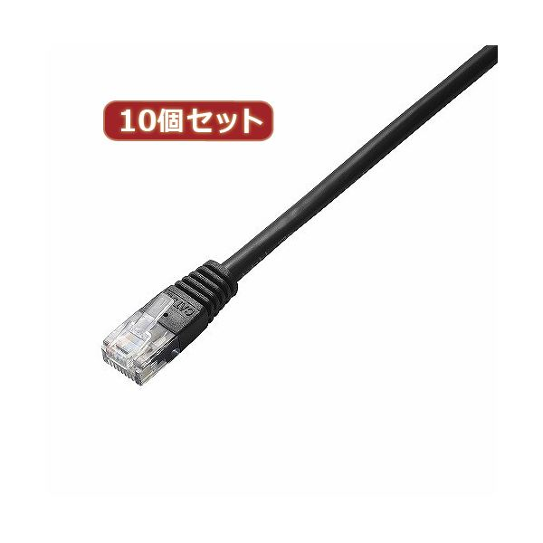 10個セット エレコム Cat5e準拠LANケーブル LD-CTN/BK10X10【日時指定不可】