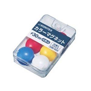 (業務用200セット) ジョインテックス カラーマグネット 30mm混色 10個 B160J-M【日時指定不可】