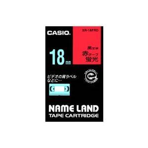 (業務用30セット) カシオ CASIO 蛍光テープ XR-18FRD 赤に黒文字 18mm【日時指定不可】