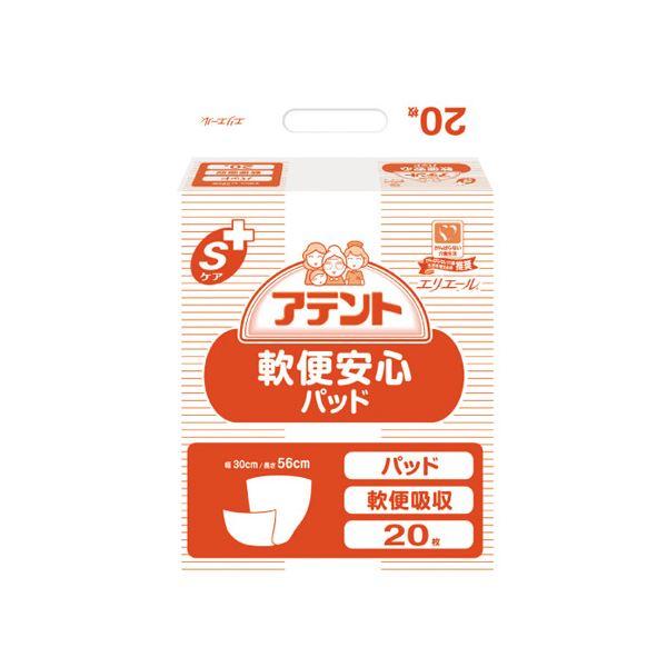 大王製紙 アテントSケア軟便安心パッド20枚 4P【日時指定不可】