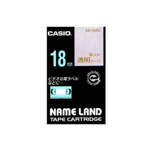 (業務用30セット) カシオ CASIO 透明テープ XR-18XG 透明に金文字 18mm【日時指定不可】