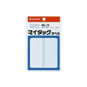 (業務用200セット) ニチバン ラベルシール/マイタック ラベル 【白無地/一般】 ML-13【日時指定不可】
