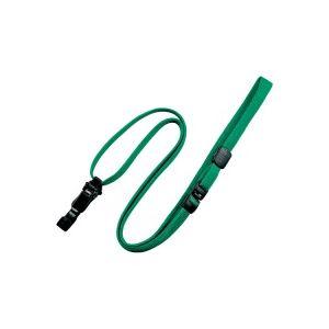 (業務用20セット) オープン工業 ループクリップ脱着式10本NX-8-GN 緑 【日時指定不可】