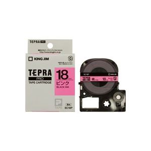 (業務用30セット) キングジム テプラPROテープ/ラベルライター用テープ 【幅:18mm】 SC18P 桃に黒文字【日時指定不可】