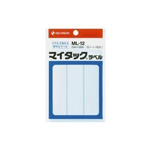 (業務用200セット) ニチバン ラベルシール/マイタック ラベル 【白無地/一般】 ML-12【日時指定不可】
