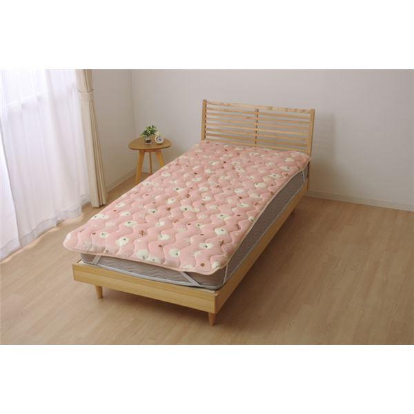 敷きパッド シングル 寝具 ひつじ柄 『ペコラ』 ピンク 約100×205cm【日時指定不可】
