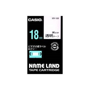 (業務用30セット) カシオ CASIO 透明テープ XR-18X 透明に黒文字 18mm【日時指定不可】