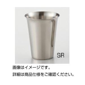 (まとめ)ステンレスコップ WI【×5セット】【日時指定不可】
