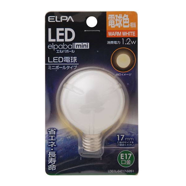(業務用セット) ELPA LED装飾電球 ミニボール球形 E17 G50 電球色 LDG1L-G-E17-G261 【×10セット】【日時指定不可】