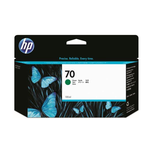 (まとめ) HP70 インクカートリッジ グリーン 130ml 顔料系 C9457A 1個 【×3セット】【日時指定不可】