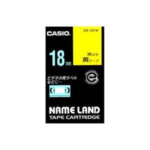 (業務用30セット) CASIO カシオ ネームランド用ラベルテープ 【幅:18mm】 XR-18YW 黄に黒文字【日時指定不可】