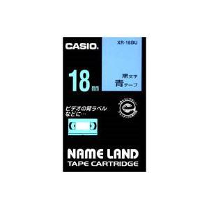 (業務用30セット) CASIO カシオ ネームランド用ラベルテープ 【幅:18mm】 XR-18BU 青に黒文字【日時指定不可】