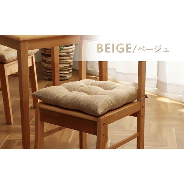 クッション 椅子用 シート 無地 シンプル 『モカ』 ベージュ 約43×43cm 2枚組【日時指定不可】
