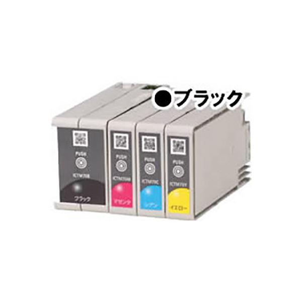 (業務用5セット) 【 純正品 】 EPSON エプソン インクカートリッジ 【ICTM70B-S ブラック】【日時指定不可】