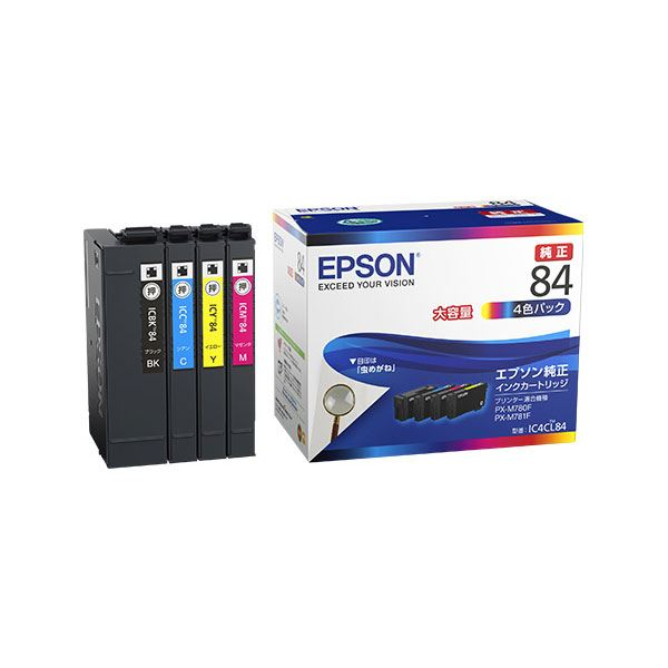 【純正品】EPSON エプソン インクパック【IC4CL84 大容量4色】【日時指定不可】