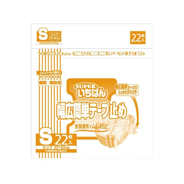 カミ商事 スーパーいちばん幅広簡単テープ止めS 4P【日時指定不可】
