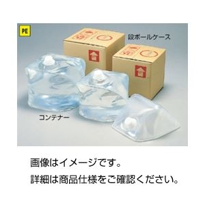 (まとめ)バロンボックス 10L用段ボールケース単品【×40セット】【日時指定不可】