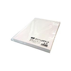 (まとめ) TANOSEE カラーレーザー・IJ用名刺用紙 10面 白 厚口 1冊(100シート) 【×5セット】【日時指定不可】