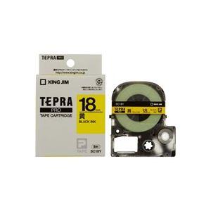 (業務用30セット) キングジム テプラPROテープ/ラベルライター用テープ 【幅:18mm】 SC18Y 黄に黒文字【日時指定不可】