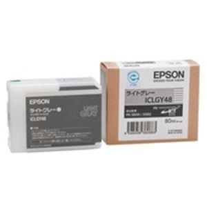 (業務用5セット) EPSON エプソン インクカートリッジ 純正 【ICLGY48】 ライトグレー【日時指定不可】