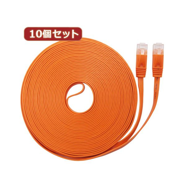 10個セット LANケーブル フラット CAT6 15m オレンジ AS-CAPC030X10【日時指定不可】