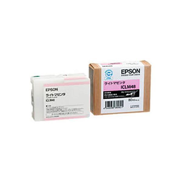 (業務用3セット) 【純正品】 EPSON エプソン インクカートリッジ 【ICLM48 ライトマゼンタ】【日時指定不可】