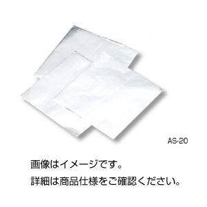 (まとめ)アルミシートAS-20(20×20cm)500枚組【×3セット】【日時指定不可】