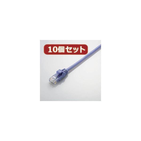 10個セット エレコム やわらかLANケーブル(Cat5E準拠) LD-CTY/BU10X10【日時指定不可】