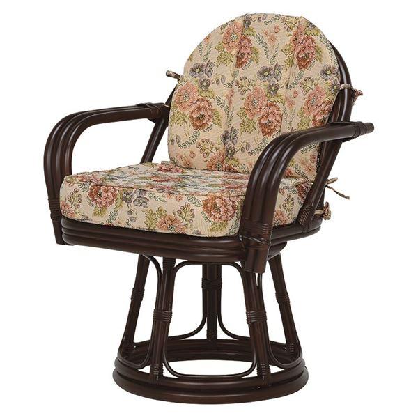 回転座椅子/籐椅子 【座面高42cm】 肘付き 花柄 ダークブラウン 【代引不可】