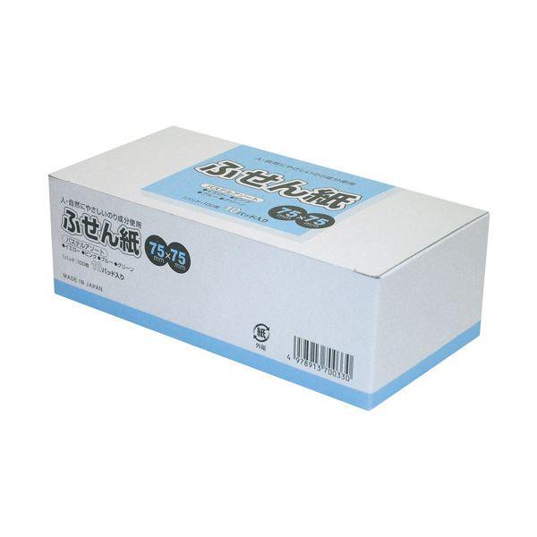 (業務用10セット) ニチバン 水溶性糊ふせん紙 パステルアソート75【日時指定不可】