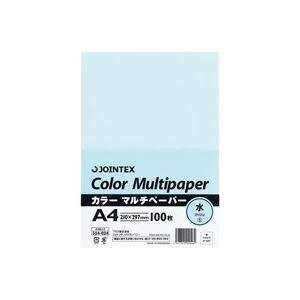 (業務用100セット) ジョインテックス カラーペーパー/コピー用紙 マルチタイプ 【A4】 100枚入り 水色 A180J-5 ×100セット【日時指定不可】