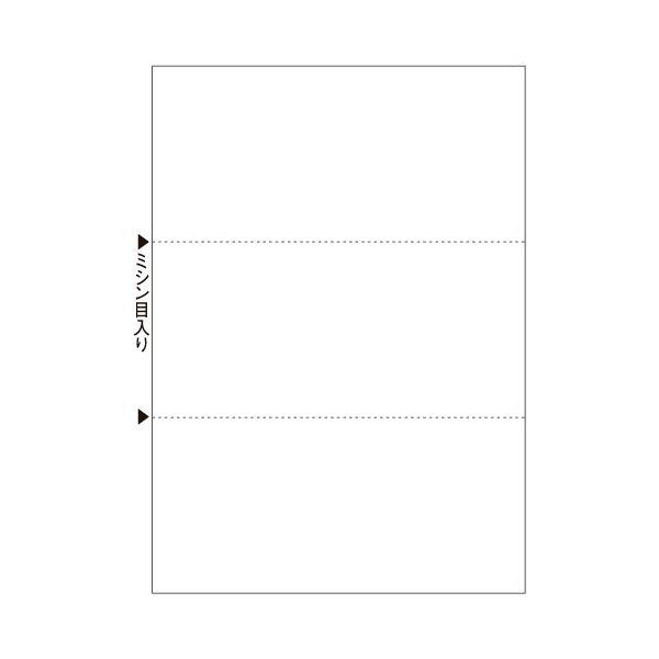 (まとめ) ヒサゴ マルチプリンター帳票(エコノミープライス) A4 白紙 3面 BPE2004 1箱(2500枚) 【×4セット】【日時指定不可】