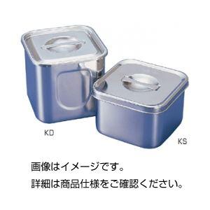 (まとめ)角深型ステンレスポットKD-10【×3セット】【日時指定不可】