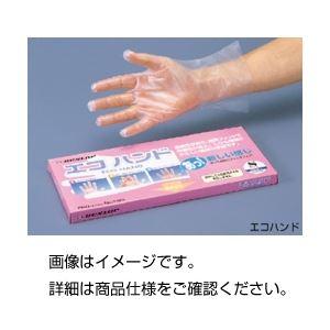 (まとめ)エコハンド S(女性用)100枚【×5セット】【日時指定不可】