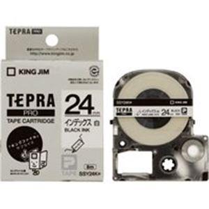 (業務用30セット) キングジム テプラPROテープ/ラベルライター用テープ 【インデックス用/幅:24mm】 SSY24K 白に黒文字【日時指定不可】