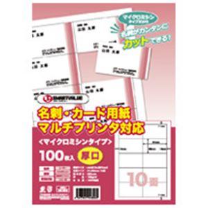 (業務用3セット) ジョインテックス 名刺カード用紙厚口500枚 A058J-5【日時指定不可】
