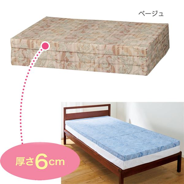 バランスマットレス/寝具 【ベージュ ダブル 厚さ6cm】 日本製 ウレタン ポリエステル 〔ベッドルーム 寝室〕【日時指定不可】