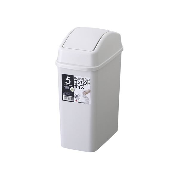 【24セット】リス ゴミ箱 HOME&HOME 5ND グレー【代引不可】【日時指定不可】