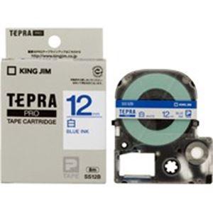 (業務用50セット) キングジム テプラPROテープ/ラベルライター用テープ 【幅:12mm】 SS12B 白に青文字【日時指定不可】