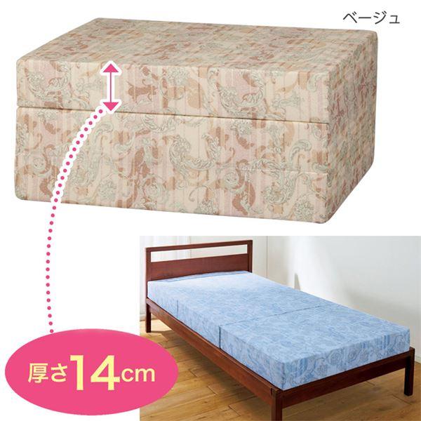 バランスマットレス/寝具 【ベージュ シングル 厚さ14cm】 日本製 ウレタン ポリエステル 〔ベッドルーム 寝室〕【日時指定不可】