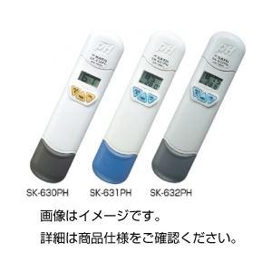 (まとめ)ポケットpH計 SK-632PH【×3セット】【日時指定不可】