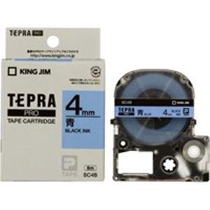 (業務用50セット) キングジム テプラPROテープ/ラベルライター用テープ 【幅:4mm】 SC4B 青に黒文字【日時指定不可】