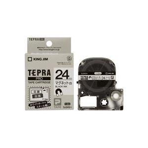 (業務用20セット) キングジム テプラ PROテープ/ラベルライター用テープ 【マグネットテープ/幅:24mm】 SJ24S ホワイト(白)【日時指定不可】